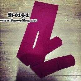 [*พร้อมส่ง] [Si-015-2] Leggings เลคกิ้งกันหนาวสีแดง เนื้อผ้าเนียนลื่น ข้างในซับขนกันหนาว ใส่แล้วกระชับขาเข้ารูปดีมากๆ