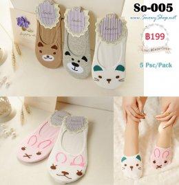 [พร้อมส่ง] [So-005] ถุงเท้าลายการ์ตูนน่ารัก 1แพค มี 5 คู่