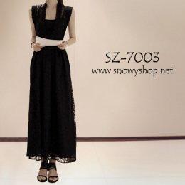 [[*พร้อมส่ง F]] [เดรส] [SZ-7003] SZ แม๊กซี่เดรสผ้าลูกไม้สีดำกระโปรงยาว