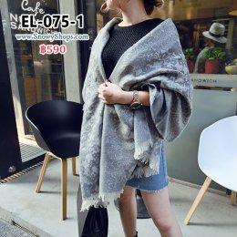 [พร้อมส่ง] [EL-075-1] ผ้าพันคอไหมสีเทาลายสวย ผ้าใหญ่ แบบไม่หนามาก