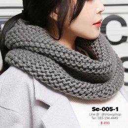 [พร้อมส่ง] [Sc-005-1] Scarf ผ้าพันคอโดนัทไหมพรมสีเทา ผ้าไหมพรมถักหนา ใส่กันหนาวอุ่น
