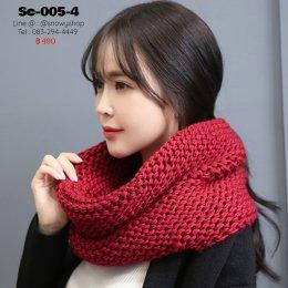 [พร้อมส่ง] [Sc-005-4] Scarf ผ้าพันคอโดนัทไหมพรมสีแดง ผ้าไหมพรมถักหนา ใส่กันหนาวอุ่น