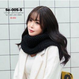[พร้อมส่ง] [Sc-005-5] Scarf ผ้าพันคอโดนัทไหมพรมสีดำ ผ้าไหมพรมถักหนา ใส่กันหนาวอุ่น