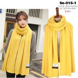 [พร้อมส่ง] [Sc-015-1] Scarf ผ้าพันคอวูลกันหนาวสีเหลือง ผ้าผืนยาว เนื้อผ้านุ่ม รุ่นนี้ผ้าไม่หนามากคะ