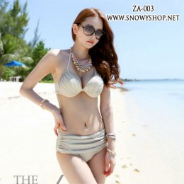 [[พร้อมส่ง]] [ZA-003] ZA++ชุดว่ายน้ำ++Bikini ชุดว่ายน้ำสีนู้ด พร้อมเดรสใส่คลุม สวยมากๆค่ะ
