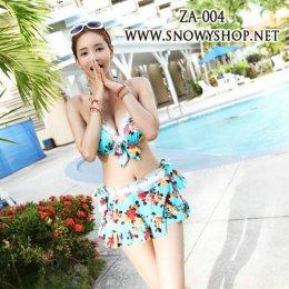 [[พร้อมส่ง]] [ZA-004] ZA++ชุดว่ายน้ำ++Bikini ชุดว่ายน้ำสีฟ้าลายดอกไม้ กระโปรงว่ายน้ำน่ารักค่ะ ชุด 2 ชิ้น
