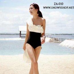 [[พร้อมส่ง]] [ZA-010] ZA++ชุดว่ายน้ำ++ชุดว่ายน้ำเสื้อไหล่เดี่ยวสีขาวบอดี้สูทกับสีดำ หรูหรา ไฮโซมากๆค่ะ