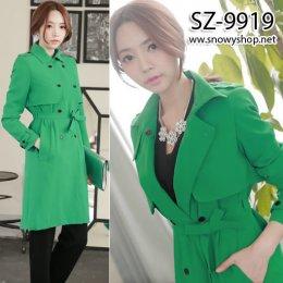 [[*พร้อมส่ง L]] [SZ-9919] SZ เสื้อโค้ทกันหนาวสีเขียวมรกตคอปกแขนยาวพร้อมผ้าผูกเอว สไตล์สวยไฮโซ ใส่แล้วดูดีมากค่ะ