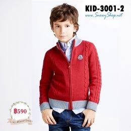 [พร้อมส่ง 110,130,140,150,160] [KID-3001-2] เสื้อไหมพรมเด็กชายสีแดงขอบเทา มีซิปรูดได้ ผ้าหนาอย่างดี