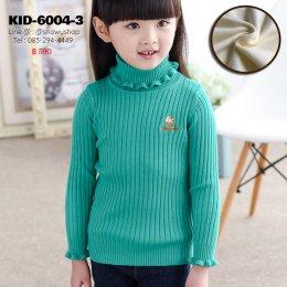[พร้อมส่ง 90,100,110,120,130,140,150,160] [Kid-6004-3] เสื้อลองจอนไหมพรมเด็กสีเขียวคอเต่า ด้านในซับขนวูลกันหนาว แขนยาวผ้านุ่มมาก