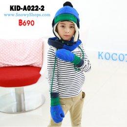 [พร้อมส่ง] [Kid-A022-2] ชุดหมวกกันหนาวเด็กสีน้ำเงิน พร้อมผ้าพันคอ และถุงมือ เข้าชุดกัน ด้านในซับขนกันหนาว (3ชิ้น)