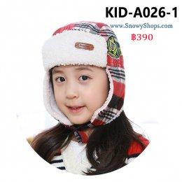 [พร้อมส่ง] [Kid-A026-1] หมวกเอสกิโมกันหนาวเด็ก ลายสก๊อตสีแดง ด้านในซับขนนุ่มๆกันหนาวใส่ติดลบได้คะ
