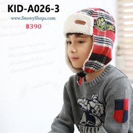 [พร้อมส่ง] [Kid-A026-3] หมวกเอสกิโมกันหนาวเด็ก ลายสก๊อตสีน้ำเงินเข้ม ด้านในซับขนนุ่มๆกันหนาวใส่ติดลบได้คะ