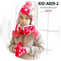 [พร้อมส่ง] [Kid-A029-2] ชุดหมวกไหมพรมผ้าพันคอและถุงมือกันหนาวเด็ก สีชมพูลายจุดขาว ด้านในซับขนกันหนาว (ชุด 3 ชิ้น)