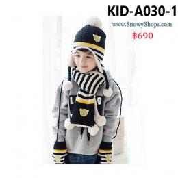 [พร้อมส่ง S,L] [Kid-A030-1] ชุดหมวกไหมพรมผ้าพันคอและถุงมือกันหนาวเด็ก สีดำลายทาง ด้านในซับขนกันหนาว (ชุด 3 ชิ้น)