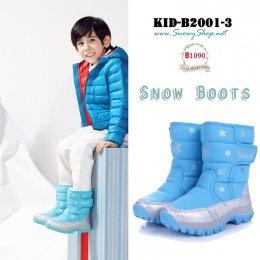 [พร้อมส่ง 27,28,29,30,31,32,33,34,35,36,37,38] [KID-B2001-3] รองเท้าบู๊ทเด็กสีฟ้า SnowBoots ใส่ลุยหิมะได้กันหนาวติดลบ