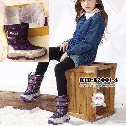 [พร้อมส่ง27,29,30] [KID-B2001-4] รองเท้าบู๊ทเด็กสีม่วงผิวด้าน SnowBoots ใส่ลุยหิมะได้กันหนาวติดลบ