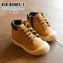 [พร้อมส่ง 34] [KID-B2005-1] รองเท้าบูทเด็กสีครีม เชือกผูกด้านหน้า ด้านในซับขนกันหนาว