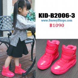 [พร้อมส่ง 32,33,34,35,36,37] [KID-B2006-3] รองเท้าบู๊ทเด็กสีชมพูเข้ม SnowBoots ด้านในซับขนกันหนาว ผ้ามันเงาสวย ใส่ลุยหิมะได้กันหนาวติดลบ
