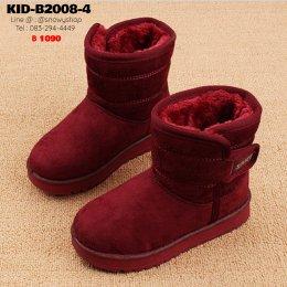 [พร้อมส่ง 26,27,28,32,33,35,36,37] [KID-B2008-4] รองเท้าบู๊ทเด็กสีแดง SnowBoots ด้านในซับขนกันหนาวหนานุ่ม ผ้าหนังกลับ ใส่กันหนาวติดลบอุ่นมาก