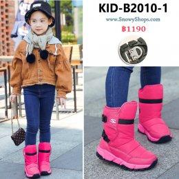 [พร้อมส่ง 28,29,30,31,32,35,36,37,38,39] [KID-B2010-1] รองเท้าบู๊ทเด็กสีชมพู SnowBoots ใส่เดินหิมะได้ดีมีเหล็กเกาะใต้พื้นรองเท้า ใส่บูทกันหนาวติดลบเล่นสกีได้