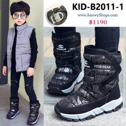 [พร้อมส่ง 28,29,30,31,32,33,34,35,36,37,38,39] [KID-B2011-1] รองเท้าบู๊ทเด็กสีดำ SnowBoots ใส่เดินหิมะได้ดีมีเหล็กเกาะใต้พื้นรองเท้า ใส่บูทกันหนาวติดลบเล่นสกีได้