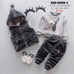 [พร้อมส่ง 80,90,100,110,120] [KID-C005-1] เสื้อชุดกันหนาวเด็ก (ชุด3ชิ้น)  เสื้อโค้ทกั๊กสีเทา พร้อมเสื้อลองจอนลายกวาง และกางเกงลองจอน ด้านในซับขนทุกชิ้น