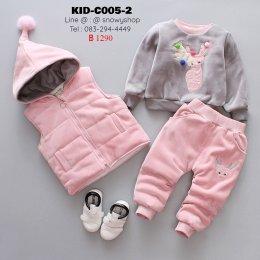[พร้อมส่ง 80,90,100,110,120] [KID-C005-2] เสื้อชุดกันหนาวเด็ก (ชุด3ชิ้น)  เสื้อโค้ทกั๊กสีชมพู พร้อมเสื้อลองจอนลายกวาง และกางเกงลองจอน ด้านในซับขนทุกชิ้น