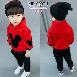 [พร้อมส่ง 90,100,110,120,130] [KID-C007-1] ชุดวอร์มเด็กเสื้อสีแดง ลายมิกกี้เม้าส์ เสื้อซับขนกันหนาว มีหมวกฮู้ด พร้อมกางกางขายาวสีดำ (ชุด2ชิ้น)