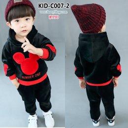 [พร้อมส่ง 90,100,110,120,130] [KID-C007-2] ชุดวอร์มเด็กเสื้อสีดำ ลายมิกกี้เม้าส์ เสื้อซับขนกันหนาว มีหมวกฮู้ด พร้อมกางกางขายาวสีดำ (ชุด2ชิ้น)