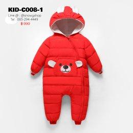 [พร้อมส่ง 70,80,90] [KID-C008-1] โค้ทหมีกันหนาวขนเป็ดเด็กสีแดง ลายหมีมีหู เป็นซิปด้านหน้าใส่สบายมากค่ะ มีหมวกฮู้ด ใส่กันหนาวติดลบได้เลย