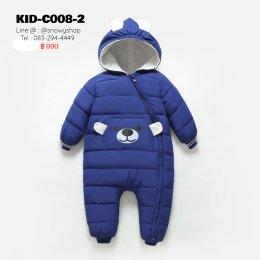 [พร้อมส่ง 70,80,90] [KID-C008-2] โค้ทหมีกันหนาวขนเป็ดเด็กสีน้ำเงิน ลายหมีมีหู เป็นซิปด้านหน้าใส่สบายมากค่ะ มีหมวกฮู้ด ใส่กันหนาวติดลบได้เลย