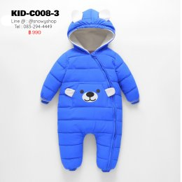 [พร้อมส่ง 70,80,90] [KID-C008-3] โค้ทหมีกันหนาวขนเป็ดเด็กสีฟ้า ลายหมีมีหู เป็นซิปด้านหน้าใส่สบายมากค่ะ มีหมวกฮู้ด ใส่กันหนาวติดลบได้เลย