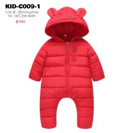 [พร้อมส่ง 80,90,100] [KID-C009-1] โค้ทหมีกันหนาวขนเป็ดเด็กสีแดง หมวกฮู้ดมีหูหมี เป็นซิปด้านหน้าใส่สบายมากค่ะ มีหมวกฮู้ด ใส่กันหนาวติดลบได้เลย