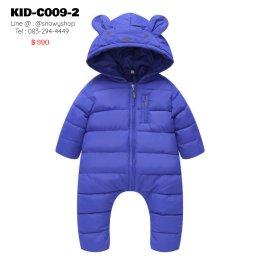 [พร้อมส่ง 80,90,100] [KID-C009-2] โค้ทหมีกันหนาวขนเป็ดเด็กสีน้ำเงิน หมวกฮู้ดมีหูหมี เป็นซิปด้านหน้าใส่สบายมากค่ะ มีหมวกฮู้ด ใส่กันหนาวติดลบได้เลย