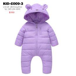 [พร้อมส่ง 80,90,100] [KID-C009-3] โค้ทหมีกันหนาวขนเป็ดเด็กสีม่วง หมวกฮู้ดมีหูหมี เป็นซิปด้านหน้าใส่สบายมากค่ะ มีหมวกฮู้ด ใส่กันหนาวติดลบได้เลย