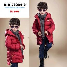 [พร้อมส่ง 120,130,140,150,160,170] [KID-C2004-2] เสื้อโค้ทกันหนาวเด็กผู้ชายสีแดง มีหมวกฮู้ด กระเป๋าซุกมือด้านหน้า เท่ห์มากๆ