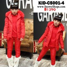 [พร้อมส่ง 110,120,130,140,150,160] [KID-C5001-4]   ชุดโค้ทกันหนาวเด็กสีแดง ผ้าฝ้ายร่มซับขนเป็ด มี 3 ชิ้น( เสื้อโค้ทกั๊ก เสื้อคอเต่าและกางเกง) ฮู้ดและเฟอร์ถอดได้คะ ใส่ติดลบกันหนาวได้ค่ะ