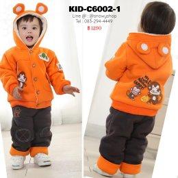 [พร้อมส่ง 110] [KID-C6002-1] ชุดโค้ทกันหนาวเด็กโค้ทหมวกฮู้ดหูหมีสีส้ม +กางเกงกันหนาวสีน้ำตาล (ซับขนทั้งชุด) (ชุด 2ชิ้น)