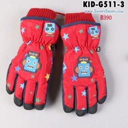 [พร้อมส่ง]  [Kid-G511-3] ถุงมือกันหนาวเด็กสีแดง ด้านในซับขนกันหนาว เล่นหิมะได้ (เหมาะสำหรับเด็ก 7-12ขวบ)