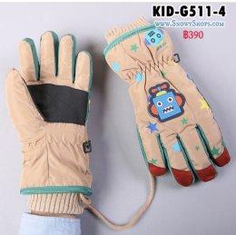 [พร้อมส่ง]  [Kid-G511-4] ถุงมือกันหนาวเด็กสีครีม ด้านในซับขนกันหนาว เล่นหิมะได้ (เหมาะสำหรับเด็ก 7-12ขวบ)