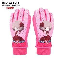 [พร้อมส่ง S,M,L] [Kid-G519-1] ถุงมือกันหนาวเด็กสีชมพูลายตัวการ์ตูนผู้หญิงน่ารัก ด้านในบุกันหนาว ใส่เล่นหิมะได้ค่ะ