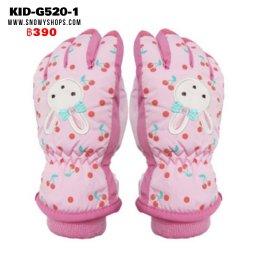 [พร้อมส่ง L] [Kid-G520-1] ถุงมือกันหนาวเด็กสีชมพูลายเชอรี่กระต่าย ด้านในบุกันหนาว ใส่เล่นหิมะได้ค่ะ