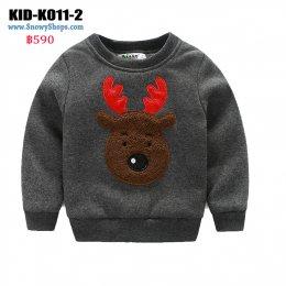 [พร้อมส่ง 80,90,120] [KID-K011-2] เสื้อลองจอนเด็กสีเทา ลายกวางเรนเดีย  ด้านในเสื้อซับขนกันหนาวใส่ติดลบได้ค่ะ