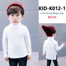 [พร้อมส่ง 80,90,100,110,120,130] [KID-K012-1] เสื้อไหมพรมคอเต่าเด็กสีขาว ผ้าหนานุ่มใส่ได้ทั้งเด็กหญิงและเด็กชาย