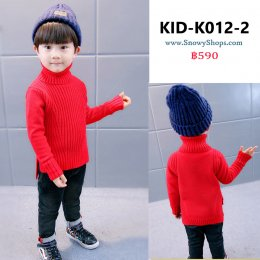 [พร้อมส่ง 80,90,100,110,120,130] [KID-K012-2] เสื้อไหมพรมคอเต่าเด็กสีแดง ผ้าหนานุ่มใส่ได้ทั้งเด็กหญิงและเด็กชาย