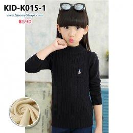 [พร้อมส่ง 110,120,130] [KID-K015-1] เสื้อไหมพรมคอกลมซับขนด้านในกันหนาวเด็ก สีดำ มีลายถัก ผ้าหนานุ่มใส่ได้ทั้งเด็กหญิงและเด็กชาย