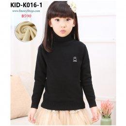 [พร้อมส่ง 110,120,130,140,150,160] [KID-K016-1] เสื้อไหมพรมคอเต่าซับขนด้านในกันหนาวเด็ก สีดำ ผ้าหนานุ่มใส่ได้ทั้งเด็กหญิงและเด็กชาย