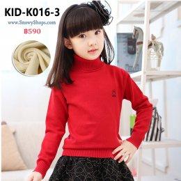 [พร้อมส่ง 110,120,130,140,150,160] [KID-K016-3] เสื้อไหมพรมคอเต่าซับขนด้านในกันหนาวเด็กสีแดง ผ้าหนานุ่มใส่ได้ทั้งเด็กหญิงและเด็กชาย