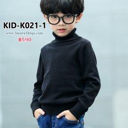 [พร้อมส่ง 100,110,120,130,140,150] [KID-K021-1] เสื้อไหมพรมคอเต่าเด็กสีดำ ผ้าหนานุ่มใส่ได้ทั้งเด็กหญิงและเด็กชาย